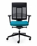 Fotel Biurowy obrotowy XENON NET101 - regulacja podparcia lędźwiowego