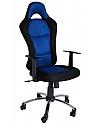 Krzesło Obrotowe QZY 1109 RACING Niebieski
