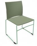 Krzesło biurowe konferencyjne ARIZ 550V plastikowe